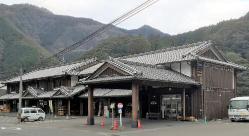 村所驛物産館