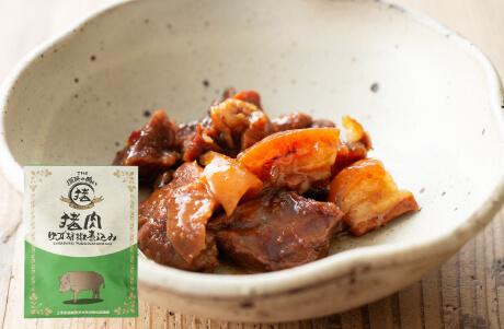 猪肉ゆず胡椒煮込み