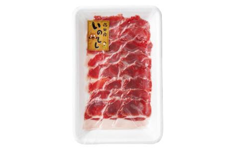 猪肉スライス